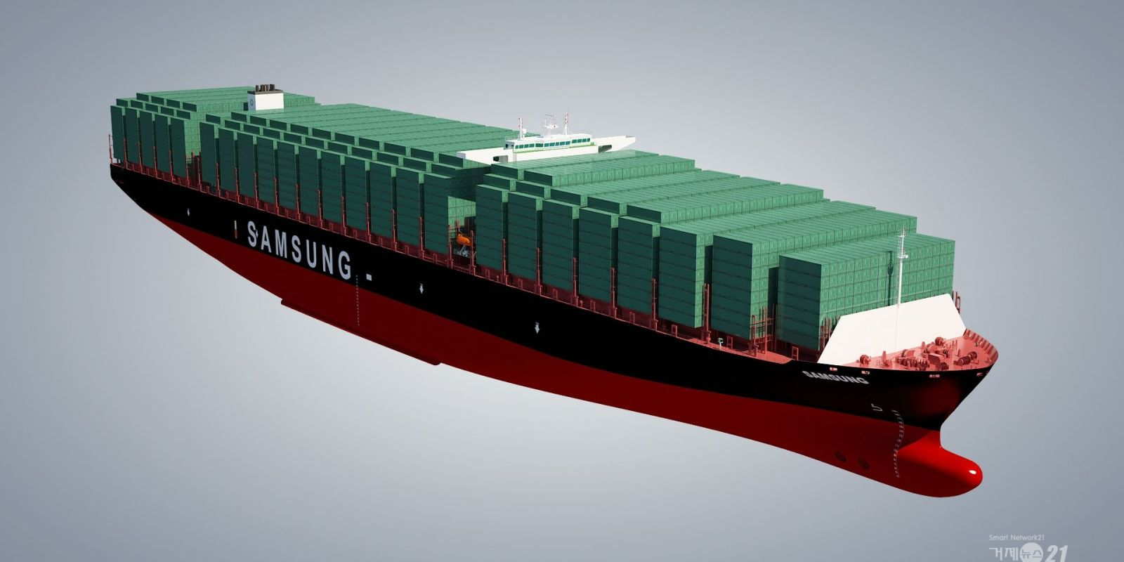 Samsung Is Building the Largest Cargo Ship in the World