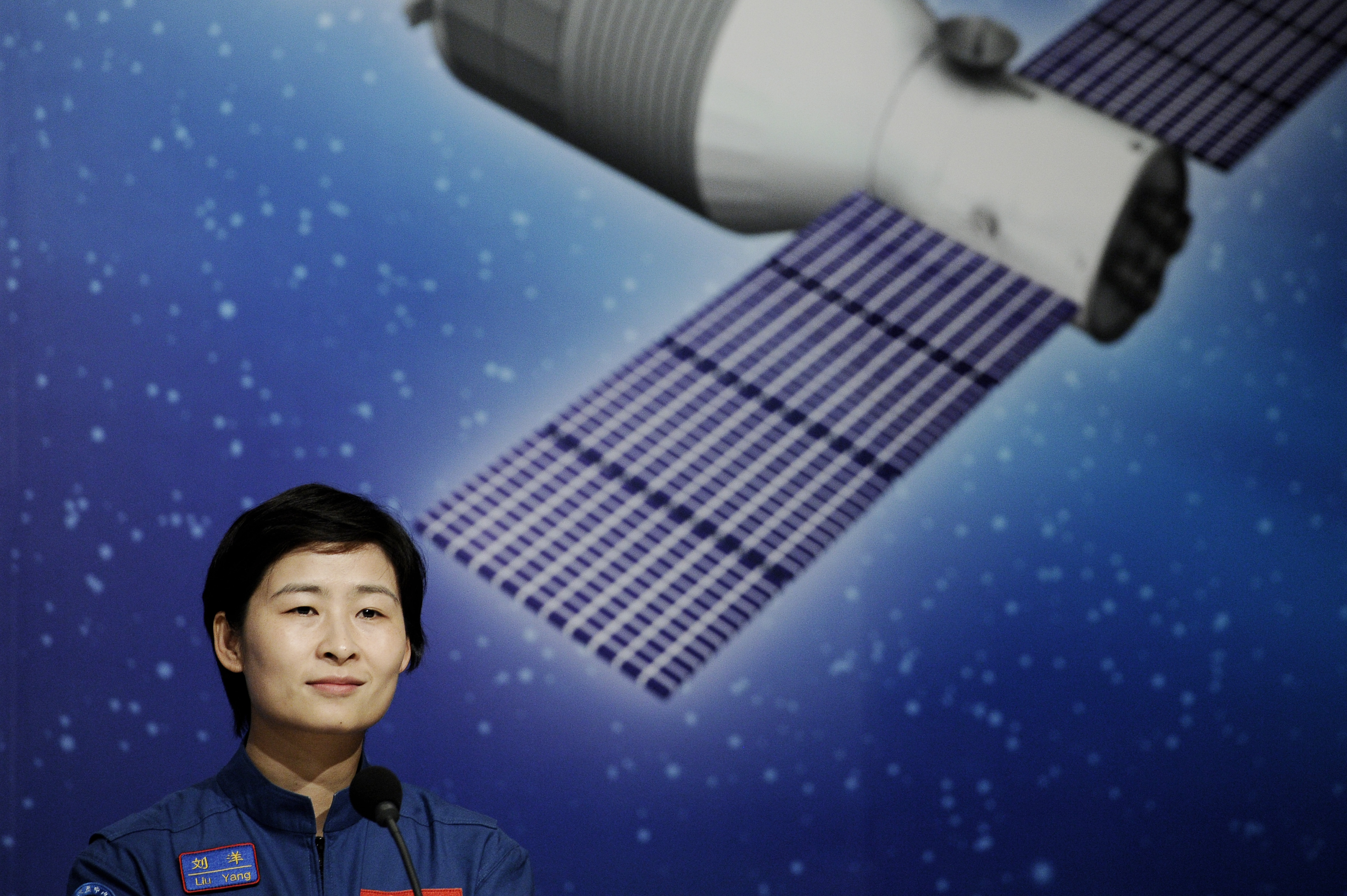 China to Launch a New Space Station in 2016