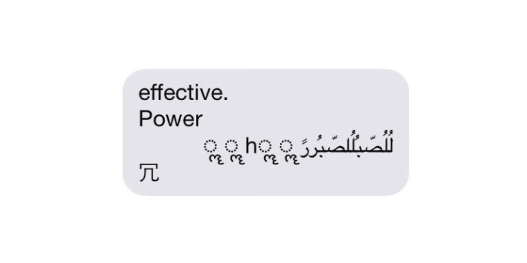 how to turn off text bubble on iphone