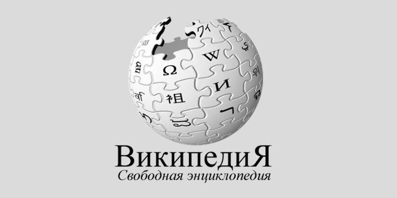 Russia Blocks Wikipedia Because It Has Articles About Marijuana - 2017 us marijuanna map wiki