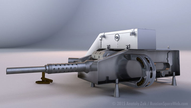 cannon almaz space station - photo #35