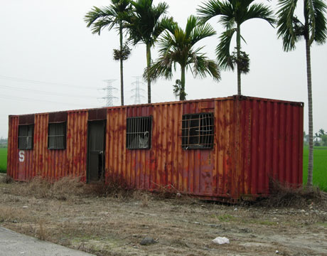Inaccuracies with portrayal of intermodal boxes ingame joinsquad - Intermodal container homes ...
