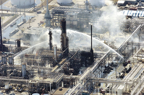 What Went Wrong Oil Refinery Disaster