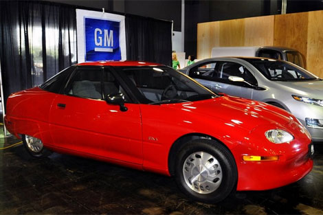 Cars That Damaged Gm S Reputation With Video