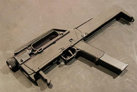 Future Military Guns - Best High Tech Weapons