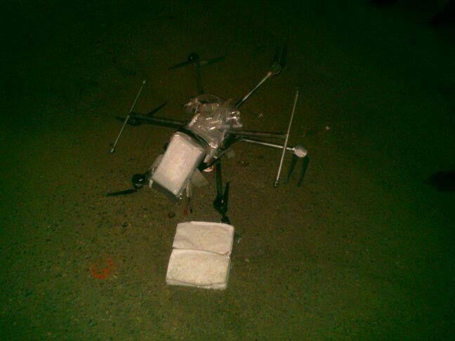 无人机携带冰毒于美墨边境坠毁 第3张
